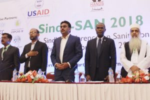USPCAS-W Participated in Sindh Sanitation Conference