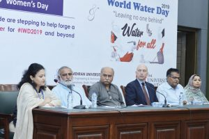 World Water Day 2019 Celebrations at USPCAS-W