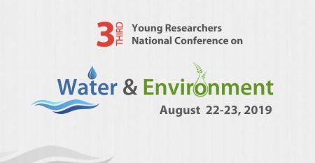 Third Young Researchers National Conference on Water & Environment at Mehran University