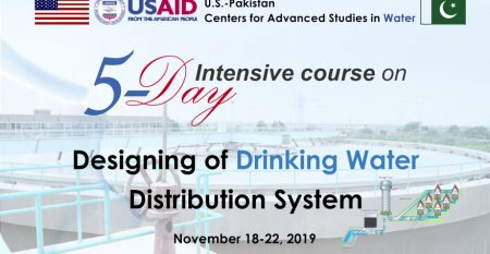 5-Day Intensive Course on Designing of Drinking Water Distribution System