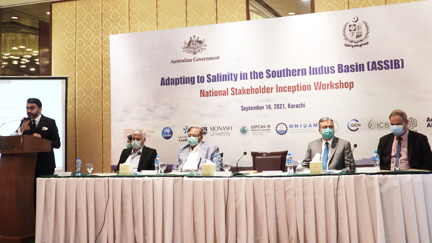 National Stakeholder Inception Workshop on 𝐀𝐝𝐚𝐩𝐭𝐢𝐧𝐠 𝐭𝐨 𝐒𝐚𝐥𝐢𝐧𝐢𝐭𝐲 𝐢𝐧 𝐭𝐡𝐞 𝐒𝐨𝐮𝐭𝐡𝐞𝐫𝐧 𝐈𝐧𝐝𝐮𝐬 𝐁𝐚𝐬𝐢𝐧 Project in Karachi